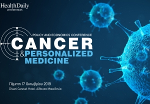 Cancer & Personalized Medicine Conference 2019: 17 Οκτ. 2019